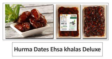 Date Ehsa khalas 02 AD